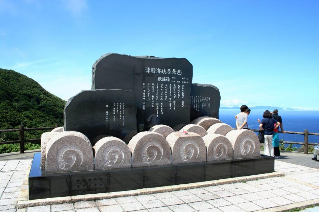青森県 津軽半島